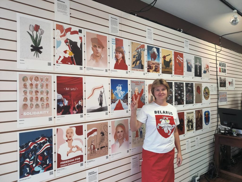 Belarusian protests showcased at the exhibition in San Francisco | LiveFEED